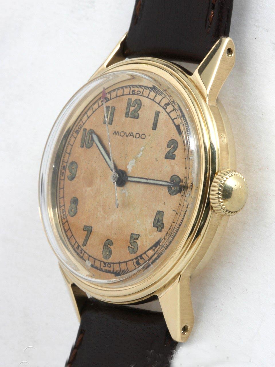 Movado 14K YG Waterproof Style circa 1940's