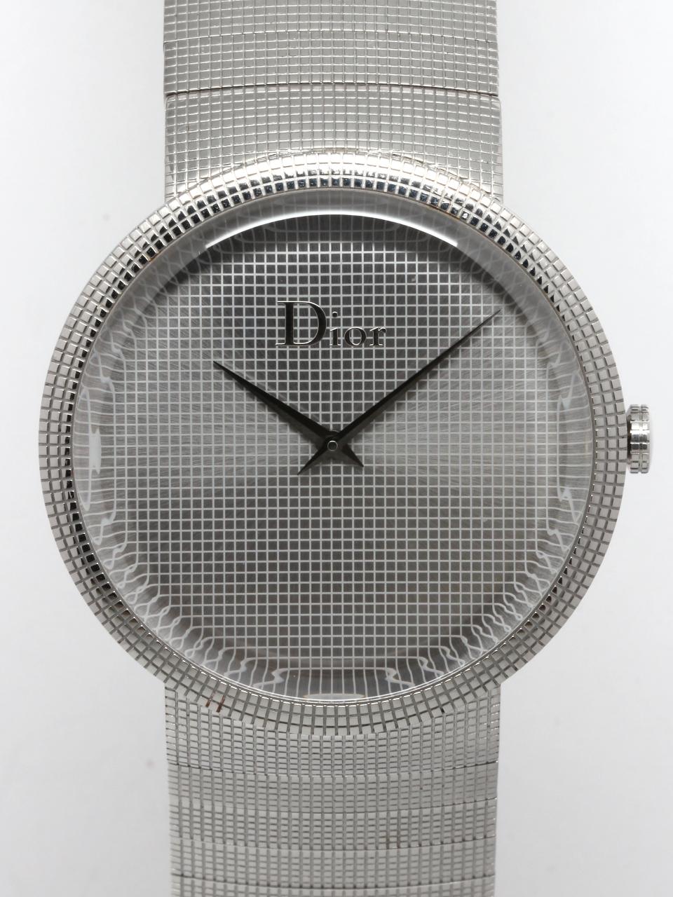 """Dior SS """"Dior La D Dior"""" B & P"""