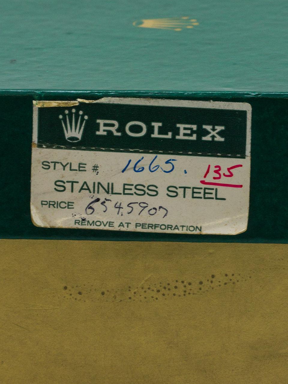 "Rolex Seadweller ref 1665 ""Great White"" circa 1979 Full Set B & P"