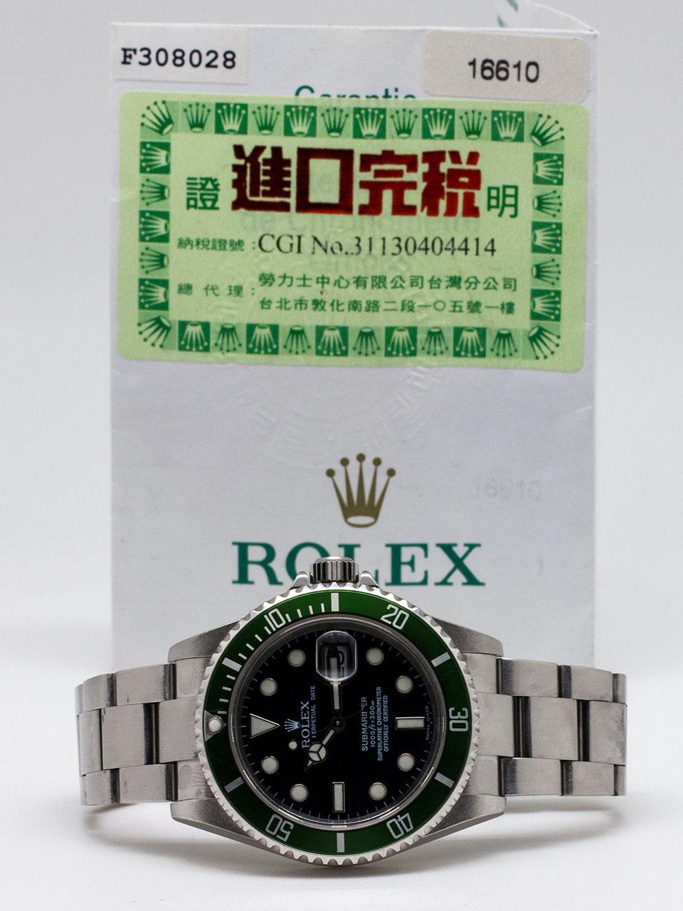 Rolex Anniversary Submariner ref 16610T F3 Flat Font w/ Card circa 2003